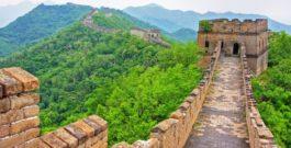 Туристическа агенция Елфи Турс: Българите преоткриват Китай